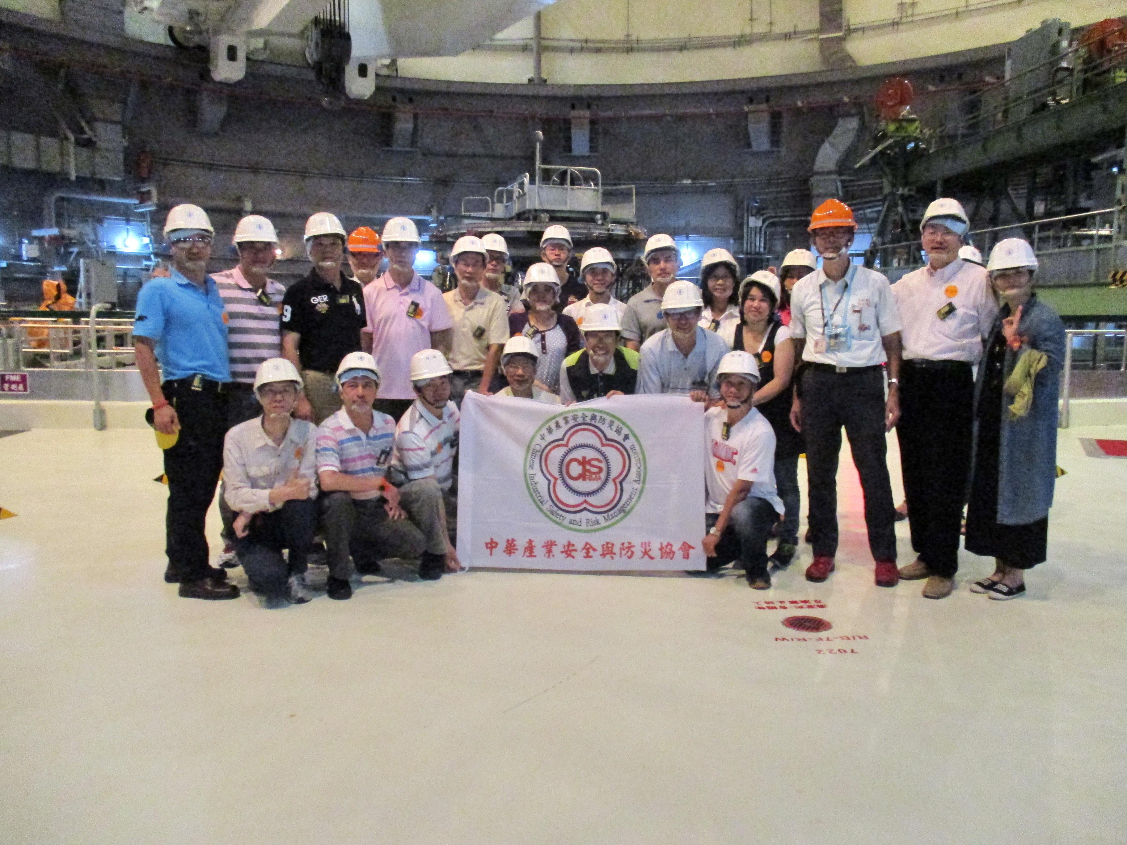 核二廠內合照1