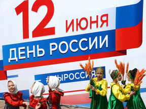 CEC Wishes all our Clients, Team & Supporters a Great National Day of Russia - День России!
