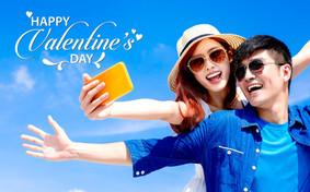 COVER_valentine_shu_784756831.jpg