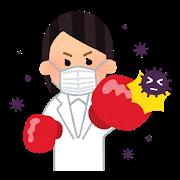 新型コロナウイルス感染症に対する賃貸オーナー様への対応
