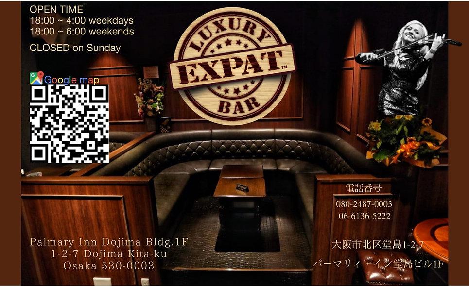 EXPAT 2 business cards -1 33.jpg