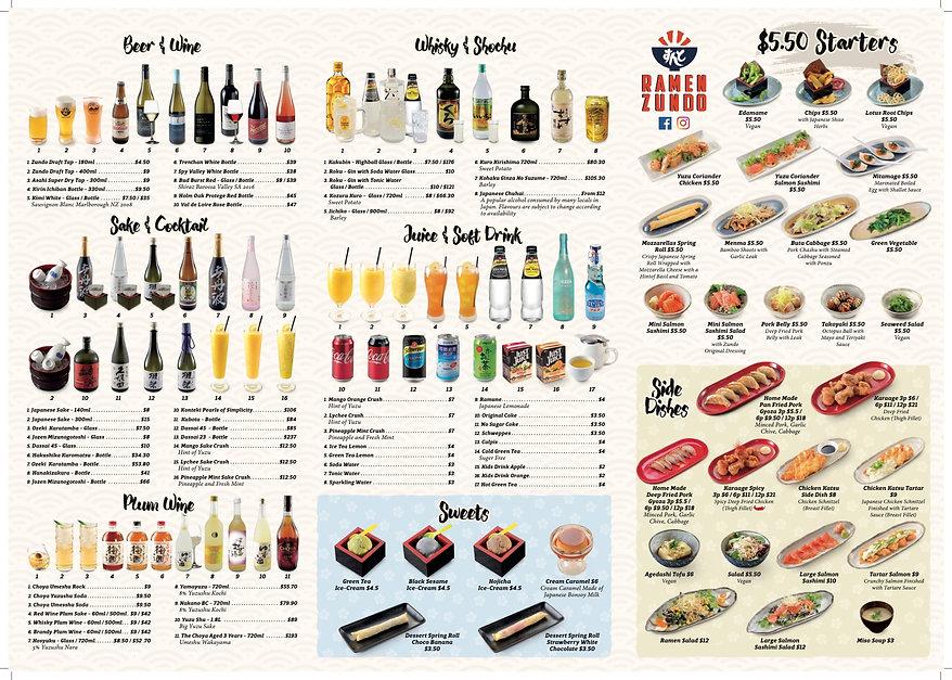 Menu 2021-09 drinks.jpg