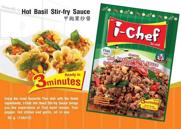 I Chef hot basil sauce_edited.jpg