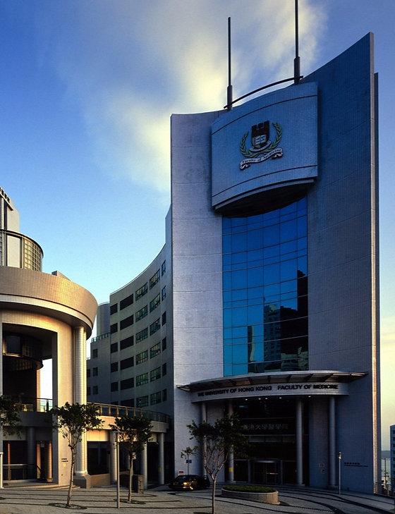 Medicine Building