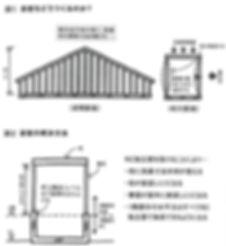 図1,2.jpg