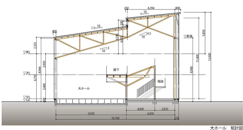 矩計図1.jpg