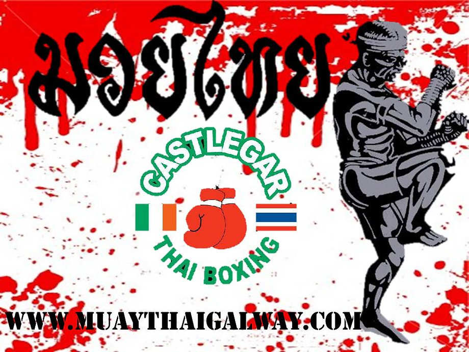 Castlegar Thai Boxing