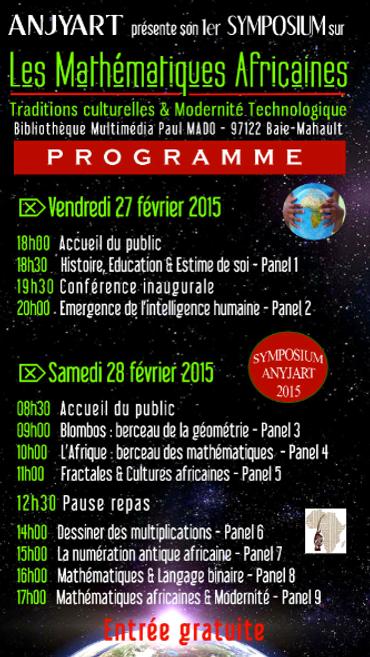 symposium mathematiques africaines anyjart
