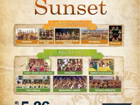 【東京】2019年5月26日 Tahitian Sunset