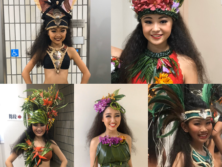 Ori Tahiti Competition