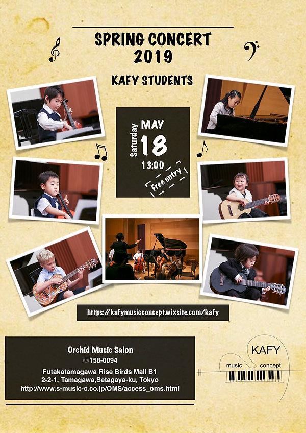 Summer Student Concert 2019.jpg