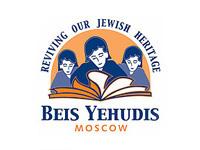 Beis Yedudis Moscow