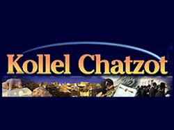 Kollel Chatzot