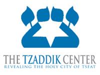 The Tzaddik Center