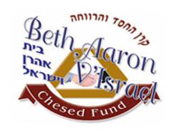 Beth Aaron V'Yisrael Chesed Fund