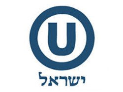 Orthodox Union - Israel