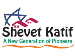 Shevet Katif