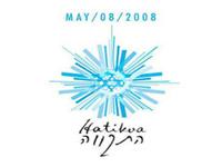 The Hatikva Project