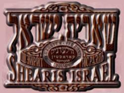 Shearis Yisrael - Ukraine