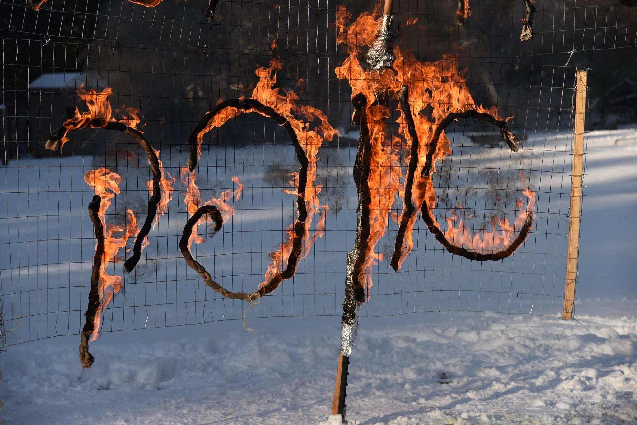 כתובת אש שבט אופק