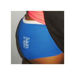 Bri Shorts.png