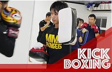 MMA福岡ジムキックボクシング.jpg