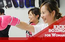 MMA福岡ジム女性クラス.jpg