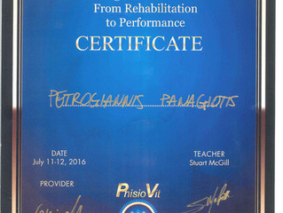 Μια μεγάλη τιμή. Synaskisi and Stuart McGill. Building the ultimate back: from rehabilitation to per