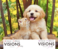 犬猫&VISIONSロゴ.png
