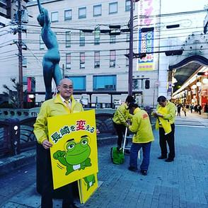 香焼チューリップ祭りと長崎市長選挙