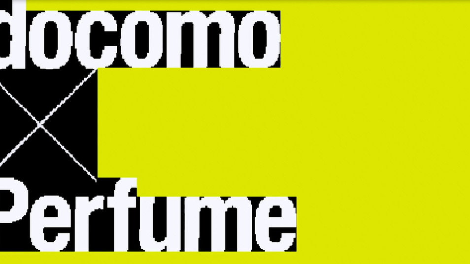 """Future Experiment Vol.01"" // Docomo X Perfume // NTT // 距離をなくせ。// Live performance and edit simultaneously in NY, London & Tokyo // Japan"