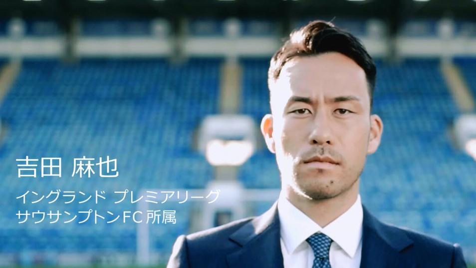 """""""Asahi Intecc"""" // Ennet Inc. starring Maya Yoshida // Japan"""