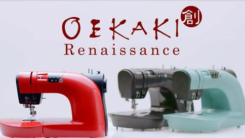 """""""Renaissance Experience"""" // Toyota Oekaki // Aisin Europe // AOI // Japan"""