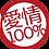 Thumbnail: 【送料込み】3kgシシリアンルージュ