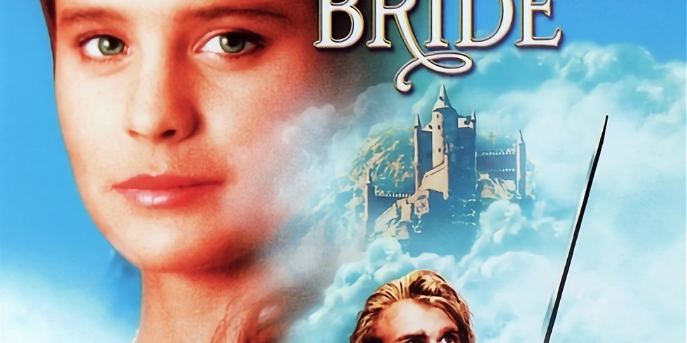 Free Friday Movies in the Park- The Princess Bride