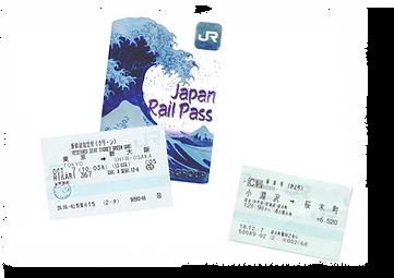 transport japon.png