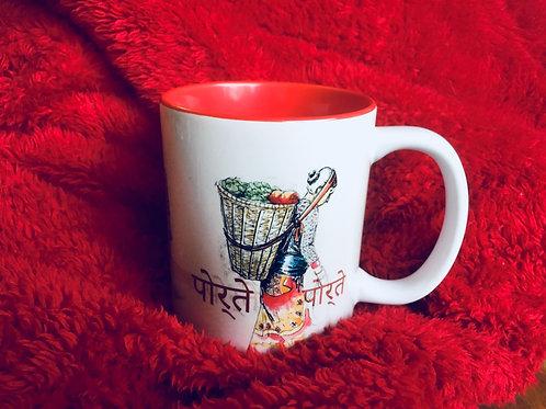 Mug en céramique - népalaise