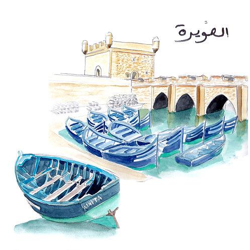 Carte Essaouira Port