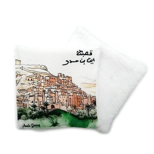 Lingette réutilisable -Maroc