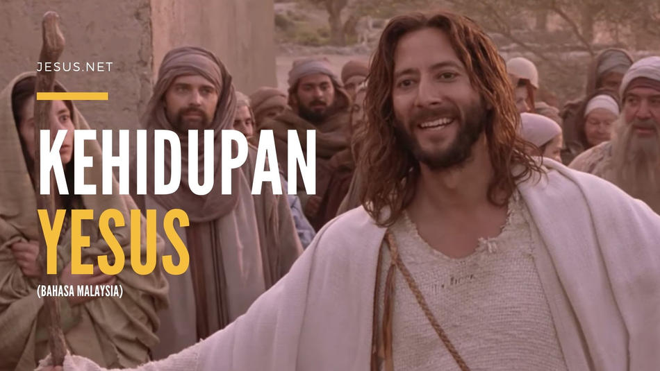 Kehidupan Yesus