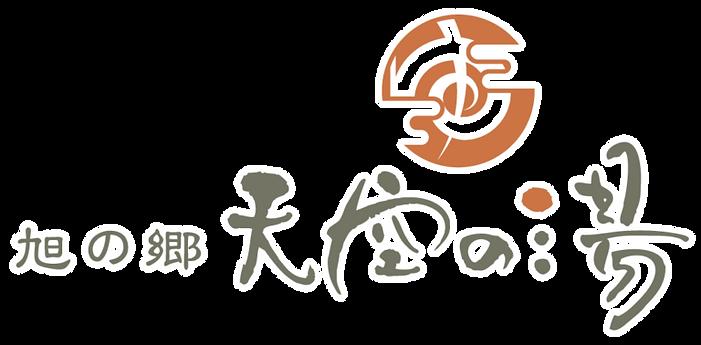 tenku-logo-768x378.png