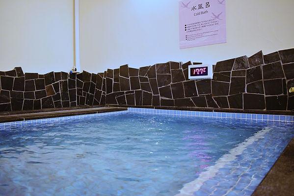 水風呂.jpg