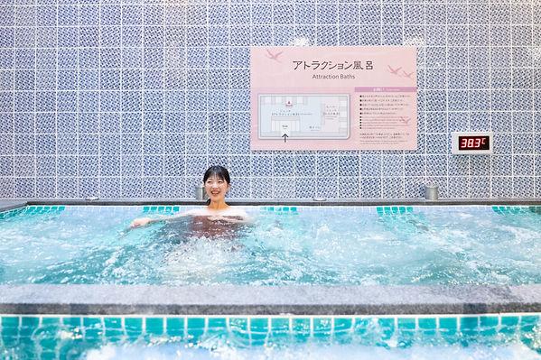 アトラクション風呂.jpg