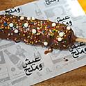 Chocolate Waffle Stix - وافل ستيكس بالشوكولاتة