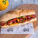 Mexican Hotdog - هوت دوج المكسيكي