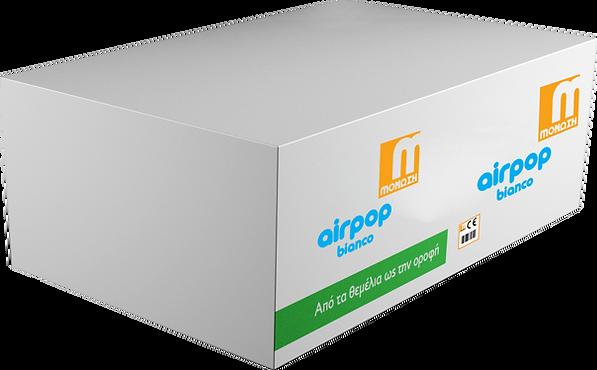 Airpop Bianco συσκευασία