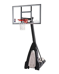 Portable Basketball - The Beast.webp