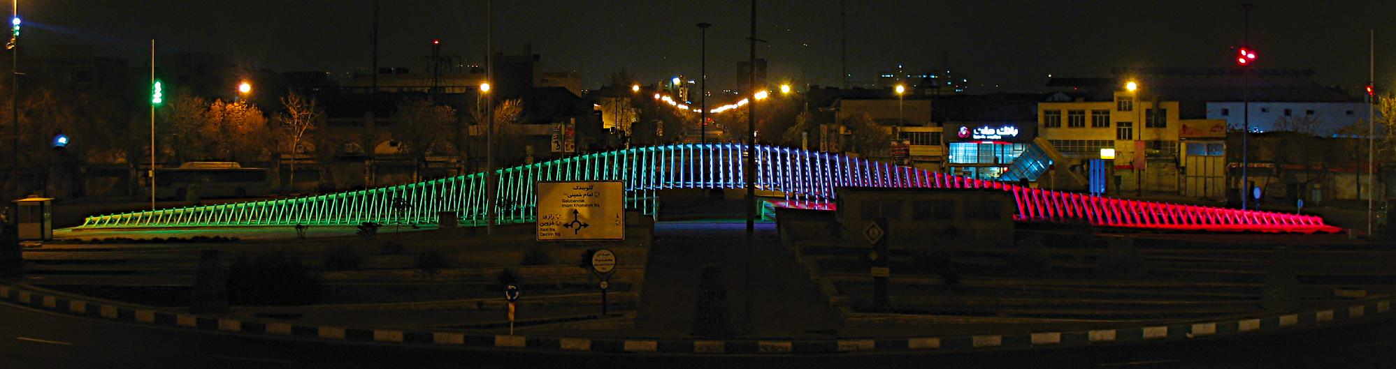 Mohammadieh Square