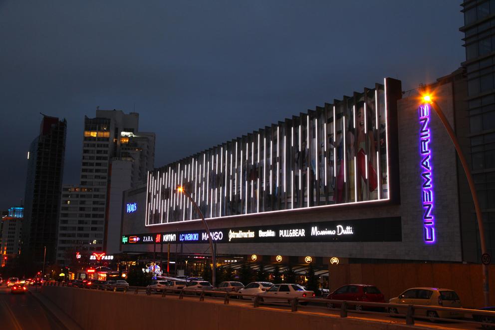 Taurus Shopping Center