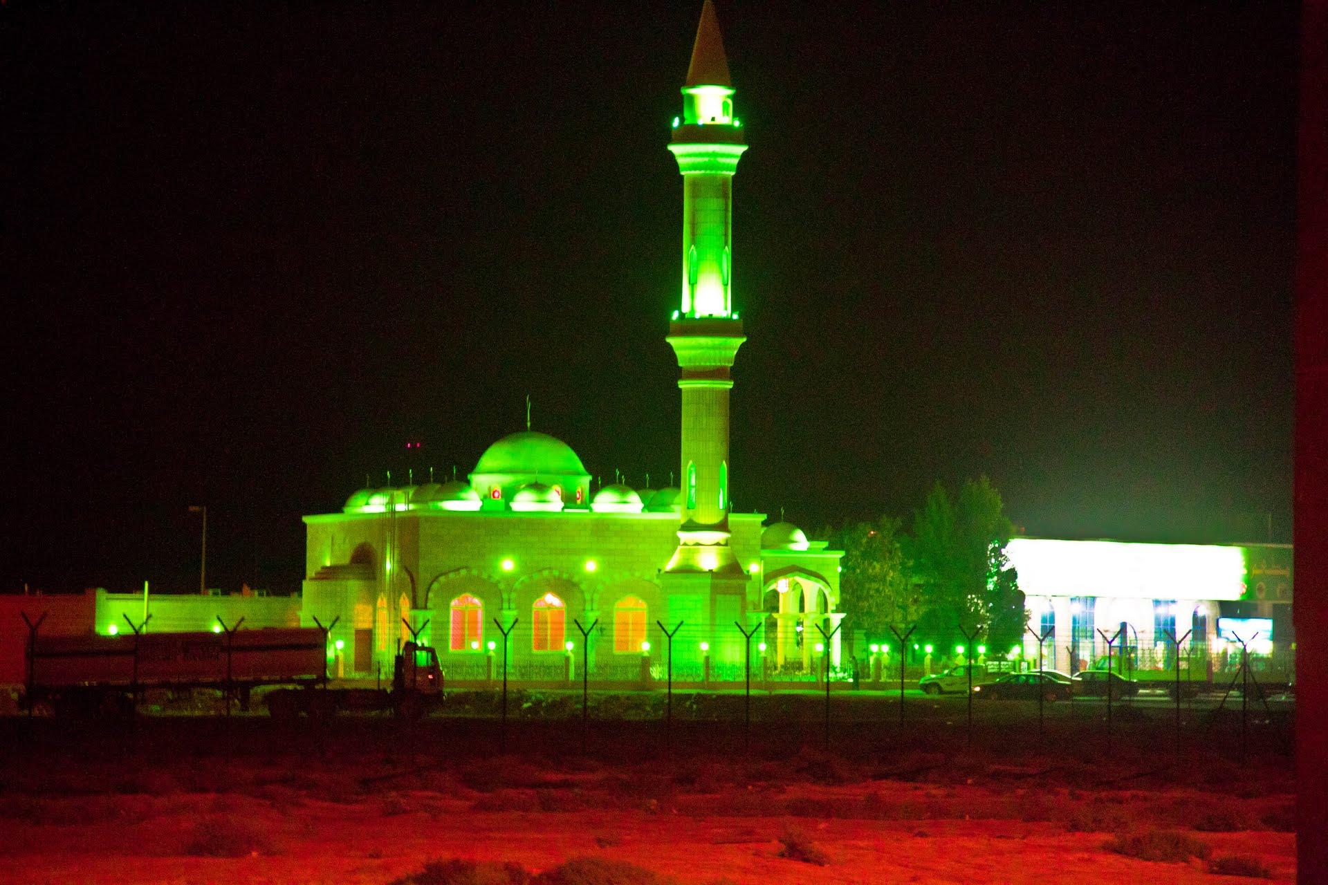 Abu Dhabi Mosques